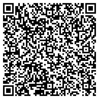 QR-код с контактной информацией организации ЕМК