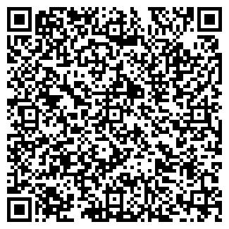 QR-код с контактной информацией организации КИЯ