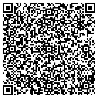 QR-код с контактной информацией организации КУЗБАССТОРГМАРКЕТ