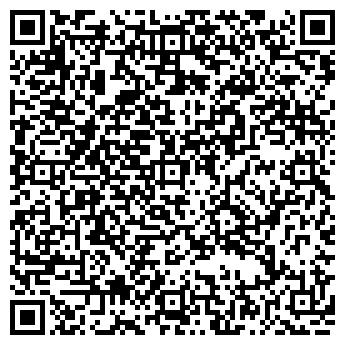 QR-код с контактной информацией организации КУЗНЕЦКИЙ ТЕРЕМ