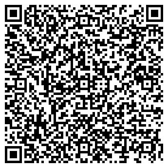 QR-код с контактной информацией организации КЭЧ ТОРГОВЫЙ ДОМ