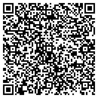 QR-код с контактной информацией организации ЛОБИТ