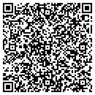 QR-код с контактной информацией организации МАРТЭКС