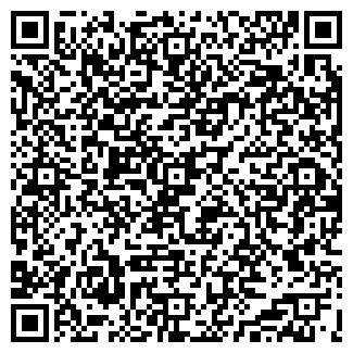 QR-код с контактной информацией организации МАРШЕВ