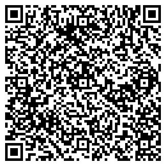 QR-код с контактной информацией организации МВП