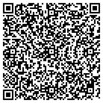 QR-код с контактной информацией организации НАЛИМОВ, ЧП