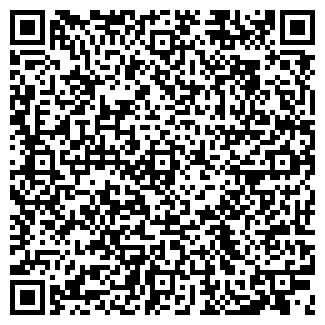 QR-код с контактной информацией организации ПИАЛ ОДО