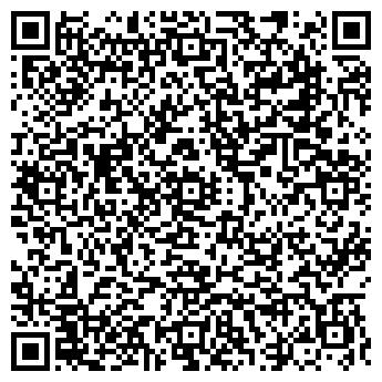 QR-код с контактной информацией организации ПИЩЕВАЯ КОМПАНИЯ