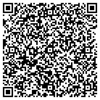 QR-код с контактной информацией организации ПРЯНИЧНЫЙ ЦЕХ