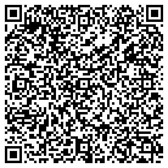 QR-код с контактной информацией организации СИБИРСКИЕ ПРОСТОРЫ