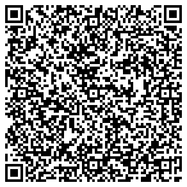 QR-код с контактной информацией организации СИБИРСКИЙ ТОРГОВЫЙ ЦЕНТР