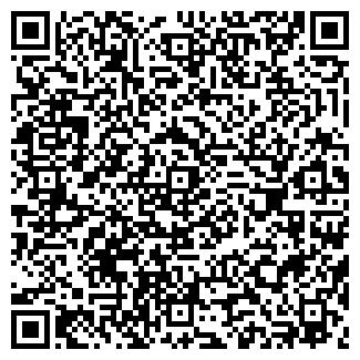 QR-код с контактной информацией организации ФАВОРИТ ТД