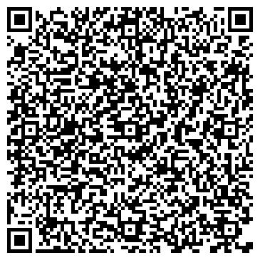 QR-код с контактной информацией организации ЦЕХ ПО ПРОИЗВОДСТВУ МАЙОНЕЗА