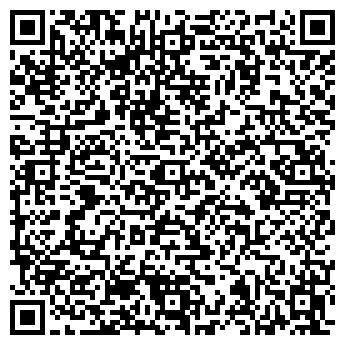 QR-код с контактной информацией организации ПМК 268 ГУКДСП