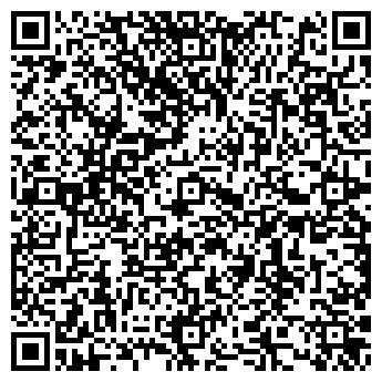 QR-код с контактной информацией организации ГИДРАВЛИЯ ГК