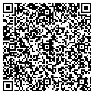 QR-код с контактной информацией организации ПМК 284 ГУКДСП