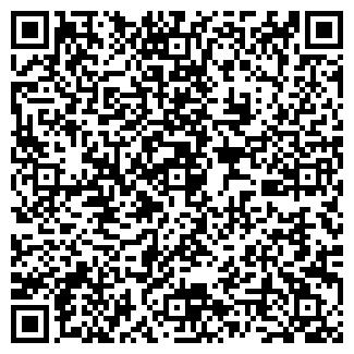 QR-код с контактной информацией организации МЕДИАФАРМ