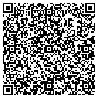 QR-код с контактной информацией организации КУЗБАСССНАБ, ООО