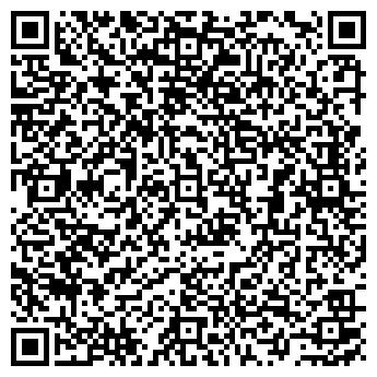 QR-код с контактной информацией организации ГИДРОУГОЛЬ НПО