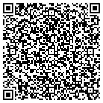 QR-код с контактной информацией организации КУЗБАССПРОМСЕРВИС ТД