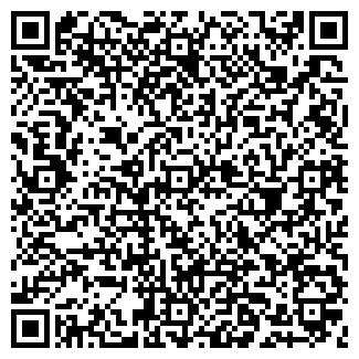 QR-код с контактной информацией организации КЭМЗ, ООО