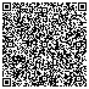 QR-код с контактной информацией организации РЕГИОН-СТРОЙ СТРОИТЕЛЬНАЯ КОМПАНИЯ
