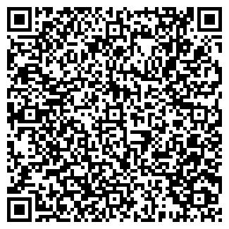QR-код с контактной информацией организации ПОИСК-К ООО