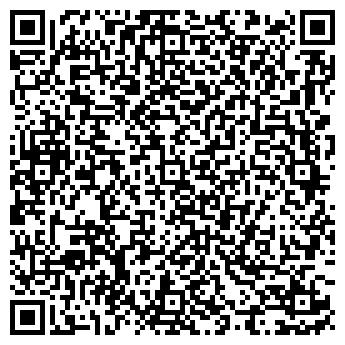 QR-код с контактной информацией организации ДИАЛПРОМСЕРВИС