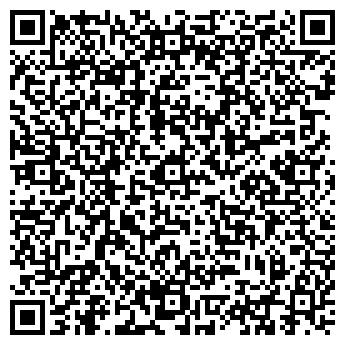QR-код с контактной информацией организации КАЛИНА-СЕРВИС