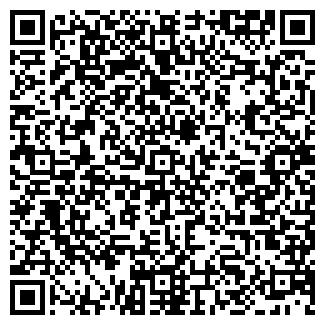 QR-код с контактной информацией организации КРАСО