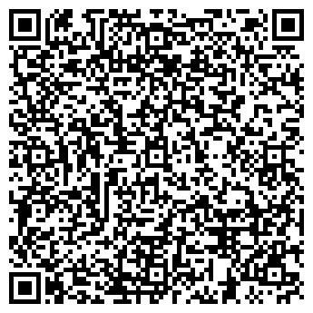 QR-код с контактной информацией организации КУЗБАССУРАЛКОМПЛЕКТ