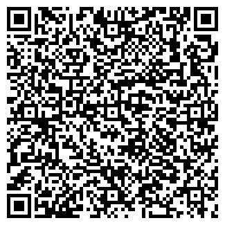 QR-код с контактной информацией организации ПОЛИГОН ООО