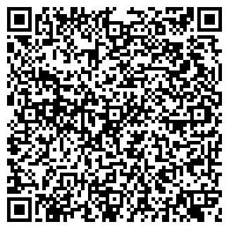 QR-код с контактной информацией организации НОМЕТКОМ