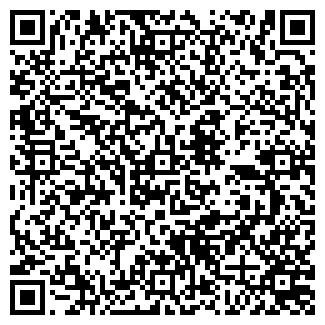 QR-код с контактной информацией организации УСТАР