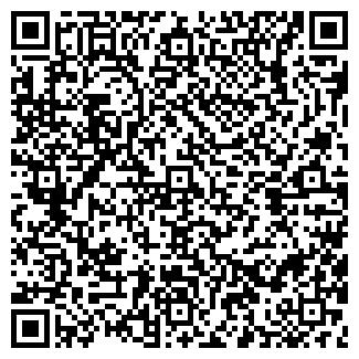 QR-код с контактной информацией организации ФЕРРОСЕРВИС