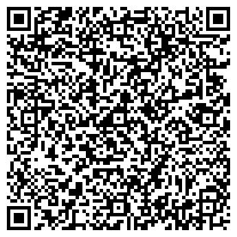 QR-код с контактной информацией организации ВЕСТМЕТКОМ-НК
