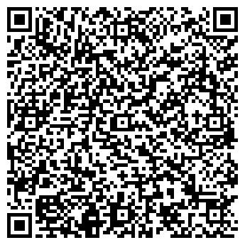 QR-код с контактной информацией организации ВЕСТСИБКОНТРАКТ