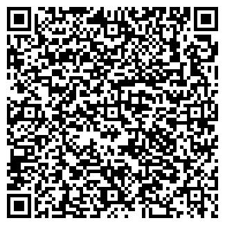 QR-код с контактной информацией организации ПОЛИТОН ООО