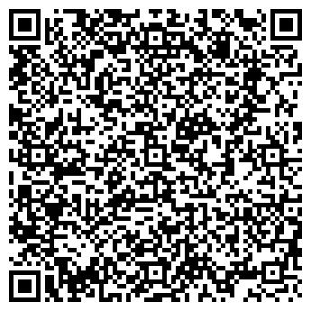 QR-код с контактной информацией организации КУЗНЕЦКИЕ МЕТАЛЛЫ