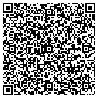 QR-код с контактной информацией организации КУЗНЕЦКПРОМСТАЛЬ ТД