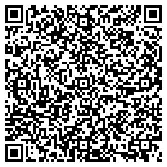 QR-код с контактной информацией организации ПОЛЮС ПК