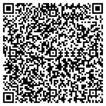 QR-код с контактной информацией организации МЕТАЛЛ-ИНВЕСТ