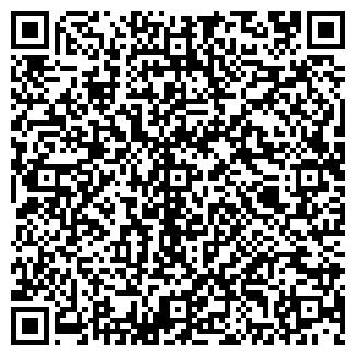 QR-код с контактной информацией организации НОМОС