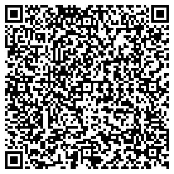 QR-код с контактной информацией организации НОРДКОМ, ООО
