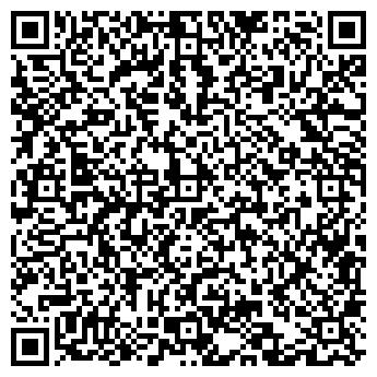 QR-код с контактной информацией организации СИБИНТЕРСЕРВИС