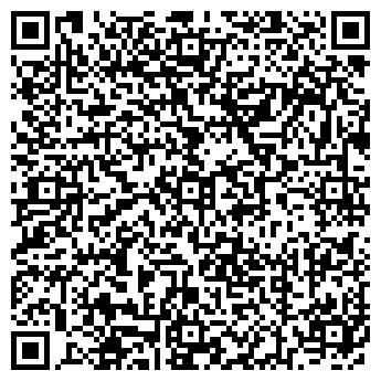 QR-код с контактной информацией организации СИБКОМ-НОВОКУЗНЕЦК