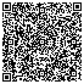 QR-код с контактной информацией организации СТАЛЬ ЕА НК