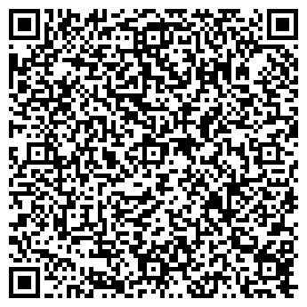 QR-код с контактной информацией организации СТАЛЬ-ТРЕЙДИНГ
