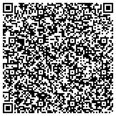 QR-код с контактной информацией организации СТИЛТРЕЙДИНГ ОФИЦИАЛЬНЫЙ ДИЛЕР ЗАВОДА ЭЛЕКТРОЩИТ ТМ-САМАРА