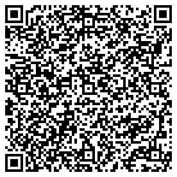 QR-код с контактной информацией организации СТИЛЭКС, ООО